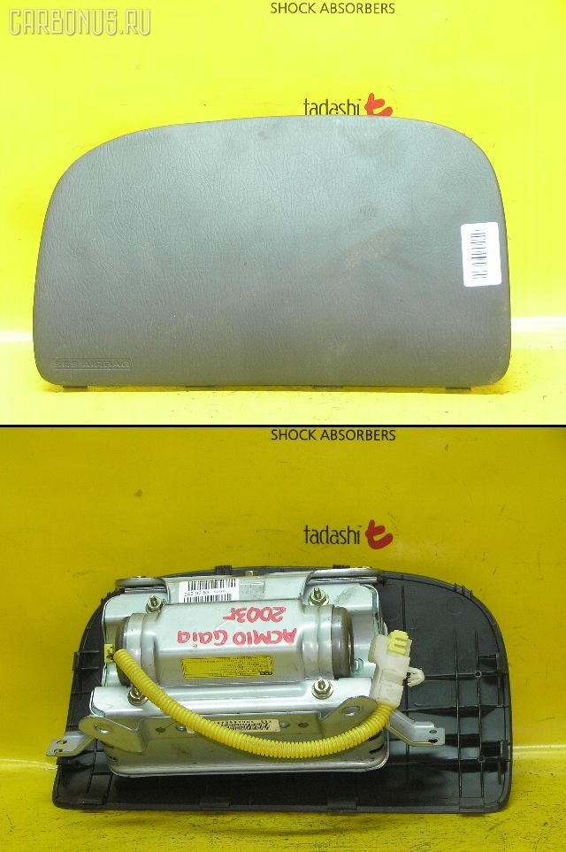 Air bag TOYOTA GAIA ACM10G