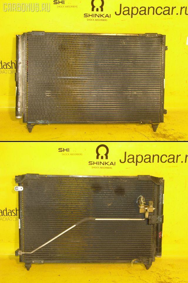 Радиатор кондиционера TOYOTA GAIA ACM10G 1AZ-FSE. Фото 9