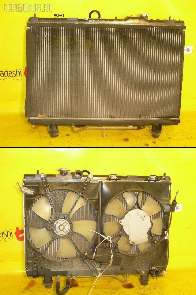 Радиатор ДВС TOYOTA GAIA ACM10G 1AZ-FSE. Фото 1