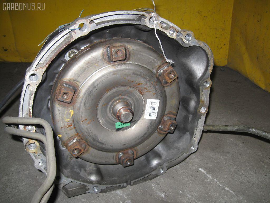 КПП автоматическая TOYOTA CROWN JZS151 1JZ-GE. Фото 2