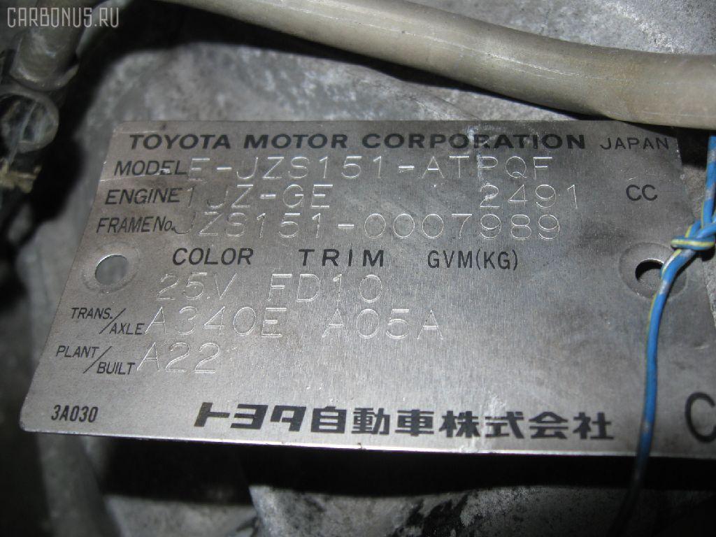 КПП автоматическая TOYOTA CROWN JZS151 1JZ-GE. Фото 4