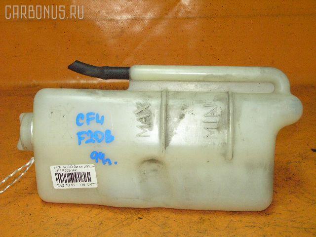 Бачок расширительный HONDA ACCORD CF4 F20B. Фото 1
