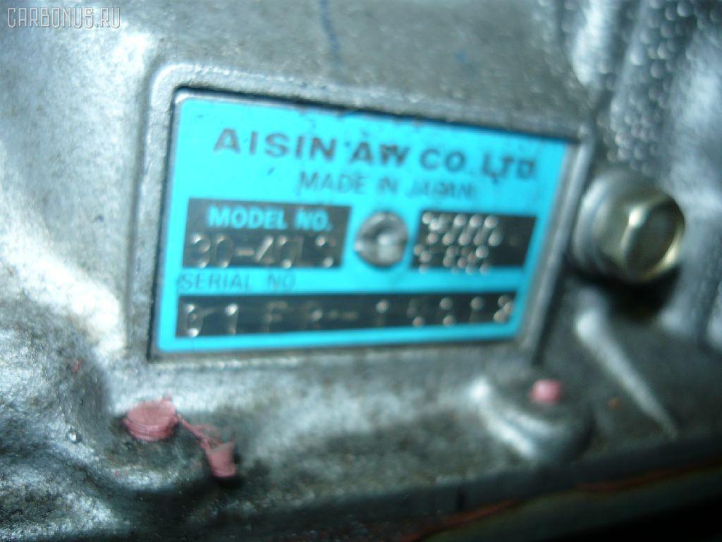 КПП автоматическая TOYOTA CROWN JZS171 1JZ-GE. Фото 10
