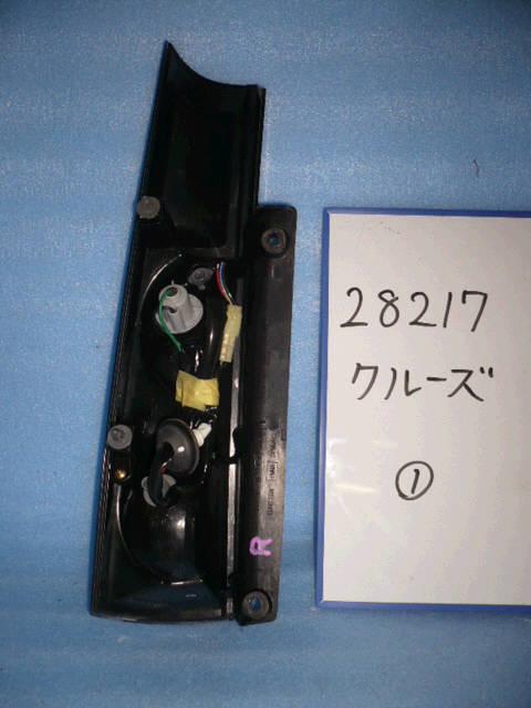 Стоп SUZUKI CHEVROLET CRUZE HR52S. Фото 4