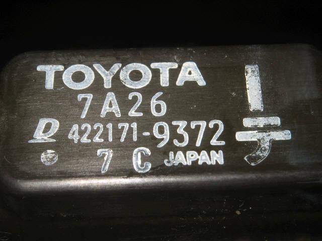Радиатор ДВС TOYOTA GAIA ACM10G 1AZ-FSE. Фото 4