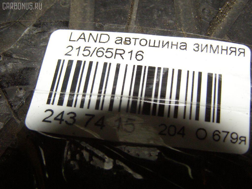 Автошина легковая летняя LANDAIR 215/65R16 FALKEN Фото 2