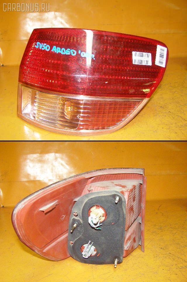 Стоп Toyota Vista ardeo SV50G Фото 1