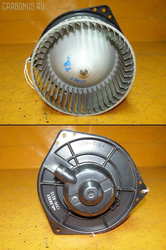 Мотор печки HONDA HR-V GH1. Фото 2