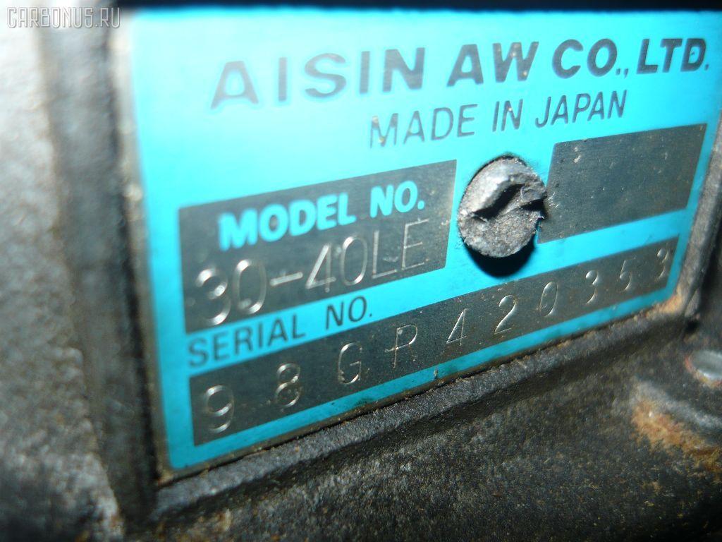 КПП автоматическая ISUZU WIZARD UES73FW 4JX1-T. Фото 2