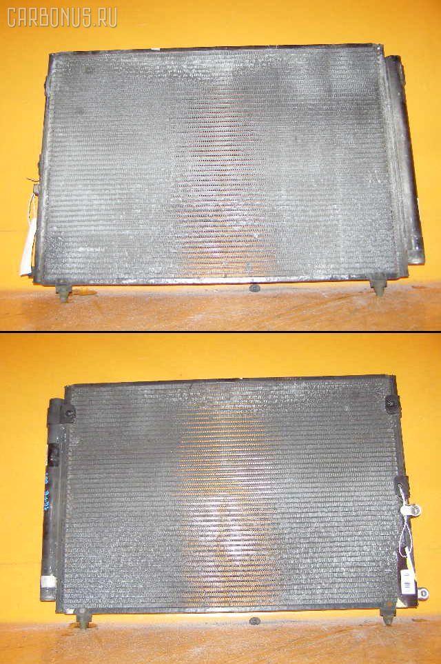 Радиатор кондиционера TOYOTA CROWN ESTATE JZS171W 1JZ-FSE. Фото 10