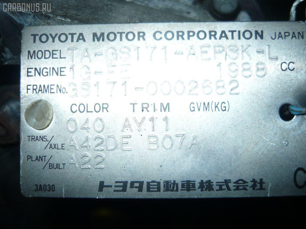 КПП автоматическая TOYOTA CROWN GS171 1G-FE. Фото 1