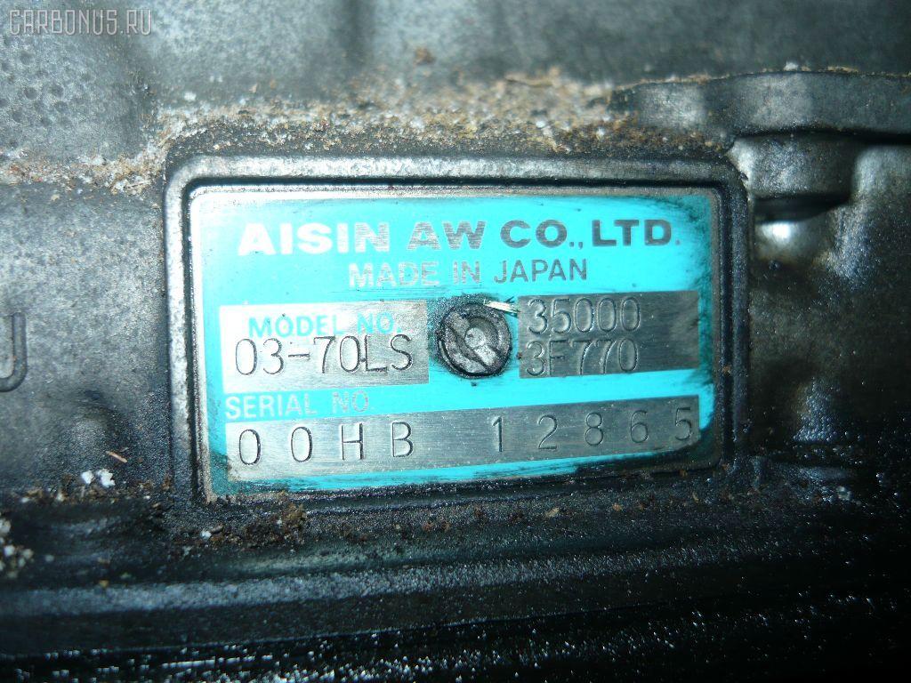 КПП автоматическая TOYOTA CROWN GS171 1G-FE Фото 3
