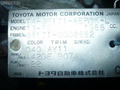 КПП автоматическая TOYOTA CROWN GS171 1G-FE Фото 1