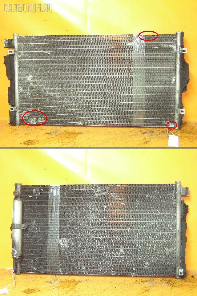 Радиатор кондиционера NISSAN CEDRIC MY34 VQ25DD Фото 1