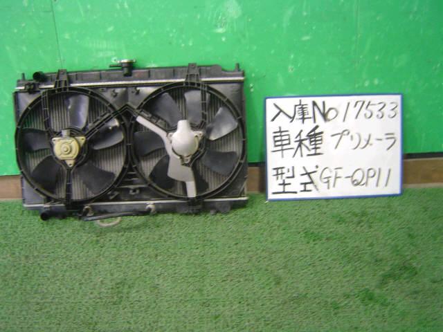 Радиатор ДВС NISSAN PRIMERA QP11 QG18DD. Фото 5