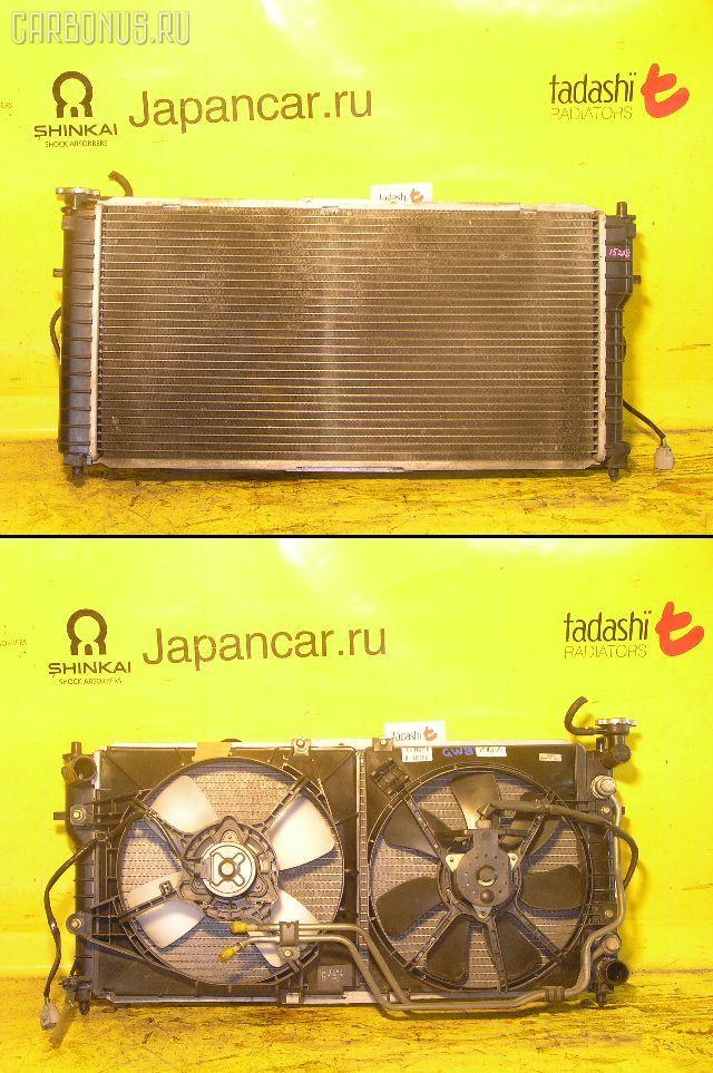 Радиатор ДВС MAZDA CAPELLA WAGON GW8W FP-DE. Фото 5