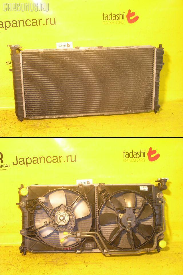 Радиатор ДВС MAZDA CAPELLA WAGON GW8W FP-DE. Фото 9