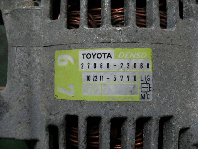 Генератор TOYOTA VITZ SCP10 1SZ-FE. Фото 3