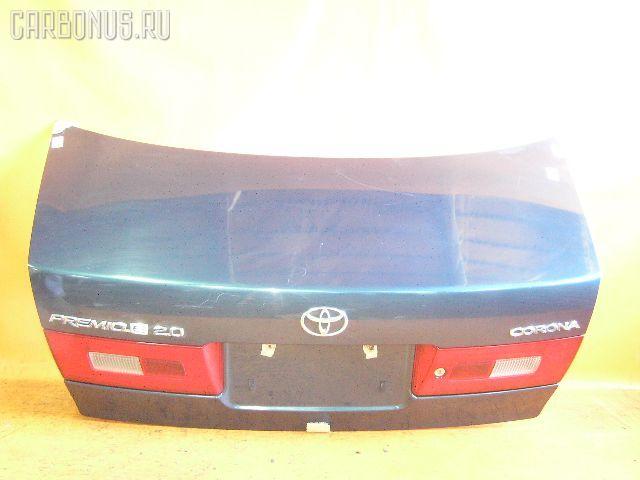 Крышка багажника TOYOTA CORONA PREMIO ST215. Фото 2
