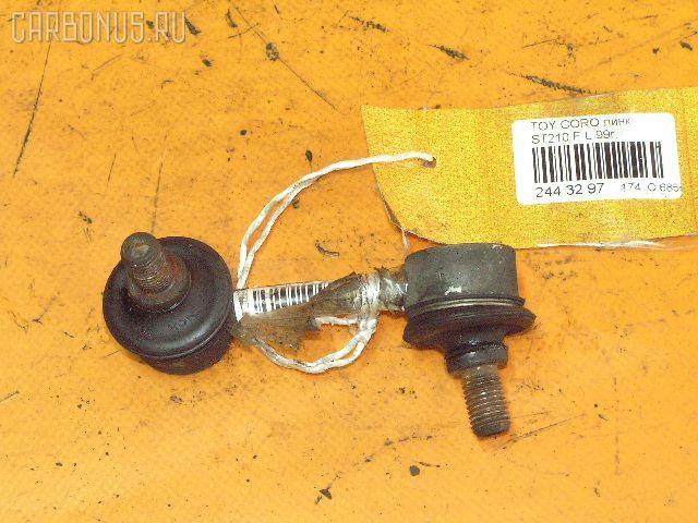 Линк стабилизатора TOYOTA GAIA SXM15G. Фото 1