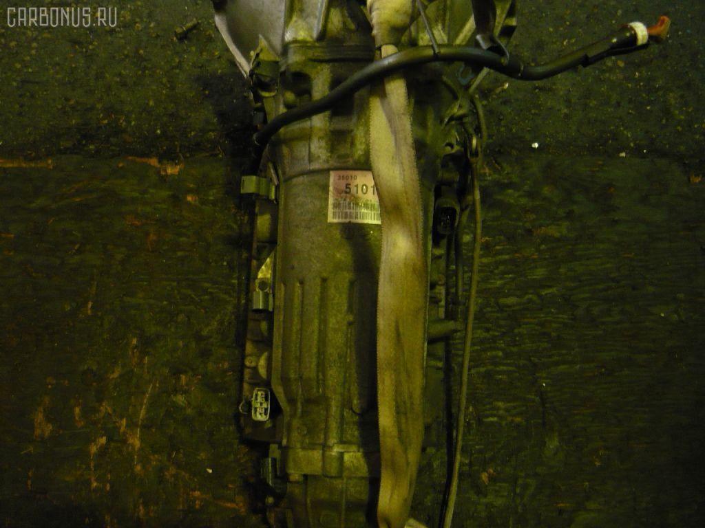 КПП автоматическая TOYOTA PROGRES JCG10 1JZ-GE. Фото 8