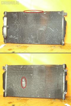 Радиатор кондиционера на Nissan Gloria MY34 VQ25DD 92110-CR000