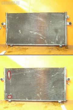 Радиатор кондиционера Nissan Cefiro A33 VQ20DE Фото 1