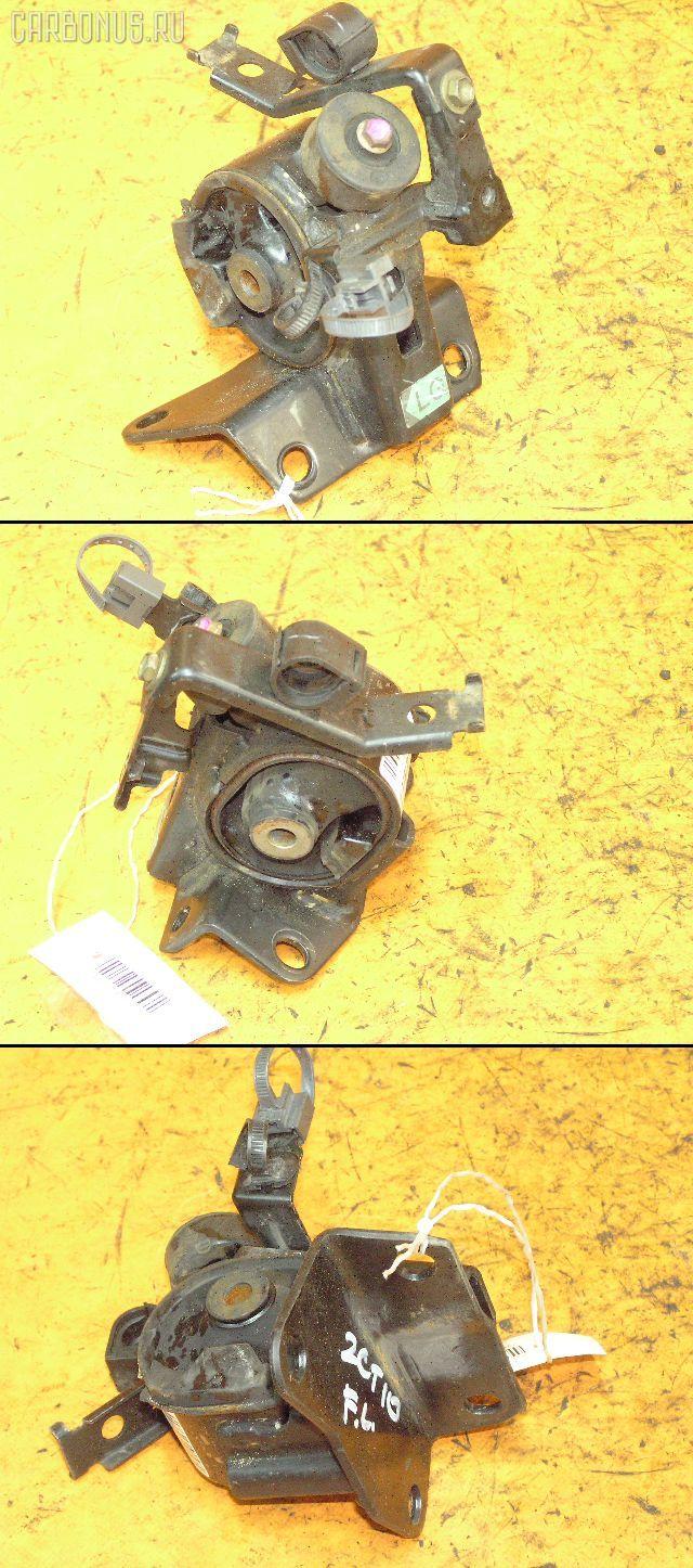 Подушка двигателя TOYOTA OPA ZCT10 1ZZ-FE. Фото 2