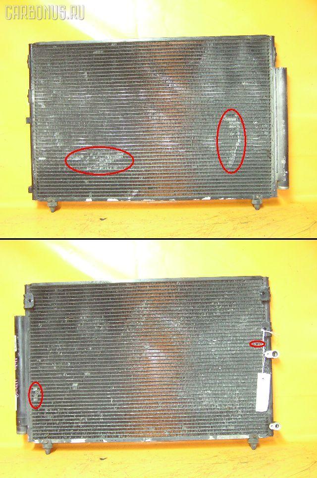 Радиатор кондиционера TOYOTA PROGRES JCG10 1JZGE. Фото 4