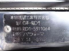 Блок предохранителей HONDA CR-V RD1 B20B Фото 7