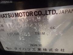 Планка телевизора Daihatsu Terios J100G HC-EJ Фото 6
