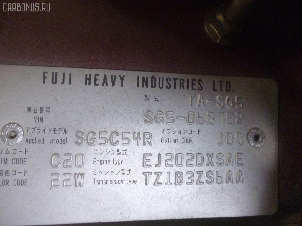 Радиатор кондиционера SUBARU FORESTER SG5 EJ20 Фото 6