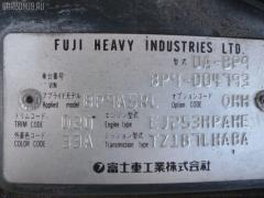 Телевизор Subaru Outback BP9 EJ253 Фото 7