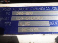 Радиатор печки Honda Fit aria GD8 L15A Фото 6