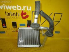 Радиатор печки Honda Fit aria GD8 L15A Фото 1