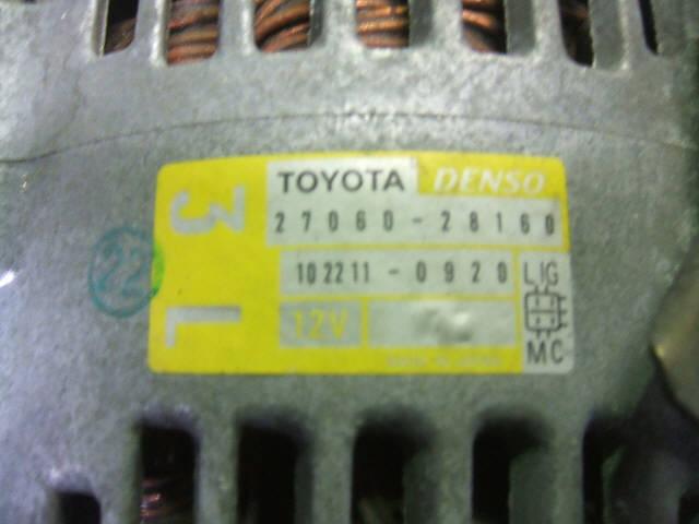 Генератор TOYOTA IPSUM ACM21W 2AZ-FE. Фото 8