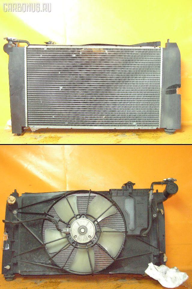 Радиатор ДВС TOYOTA WILL VS ZZE127 1ZZ-FE. Фото 1