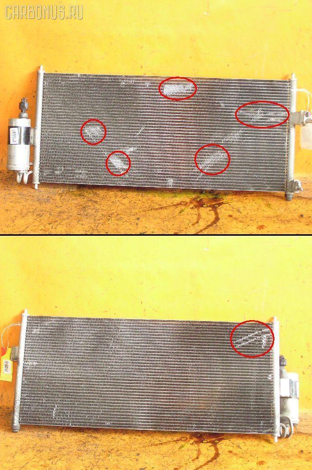 Радиатор кондиционера NISSAN AD VAN VFY11 QG15DE. Фото 1