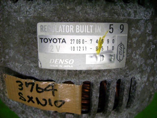 Генератор TOYOTA ST210 3S-FE. Фото 2