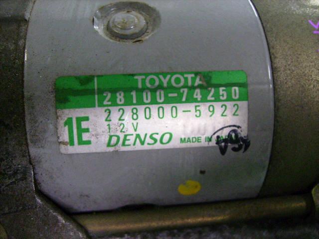Стартер TOYOTA GAIA SXM15G 3S-FE. Фото 11