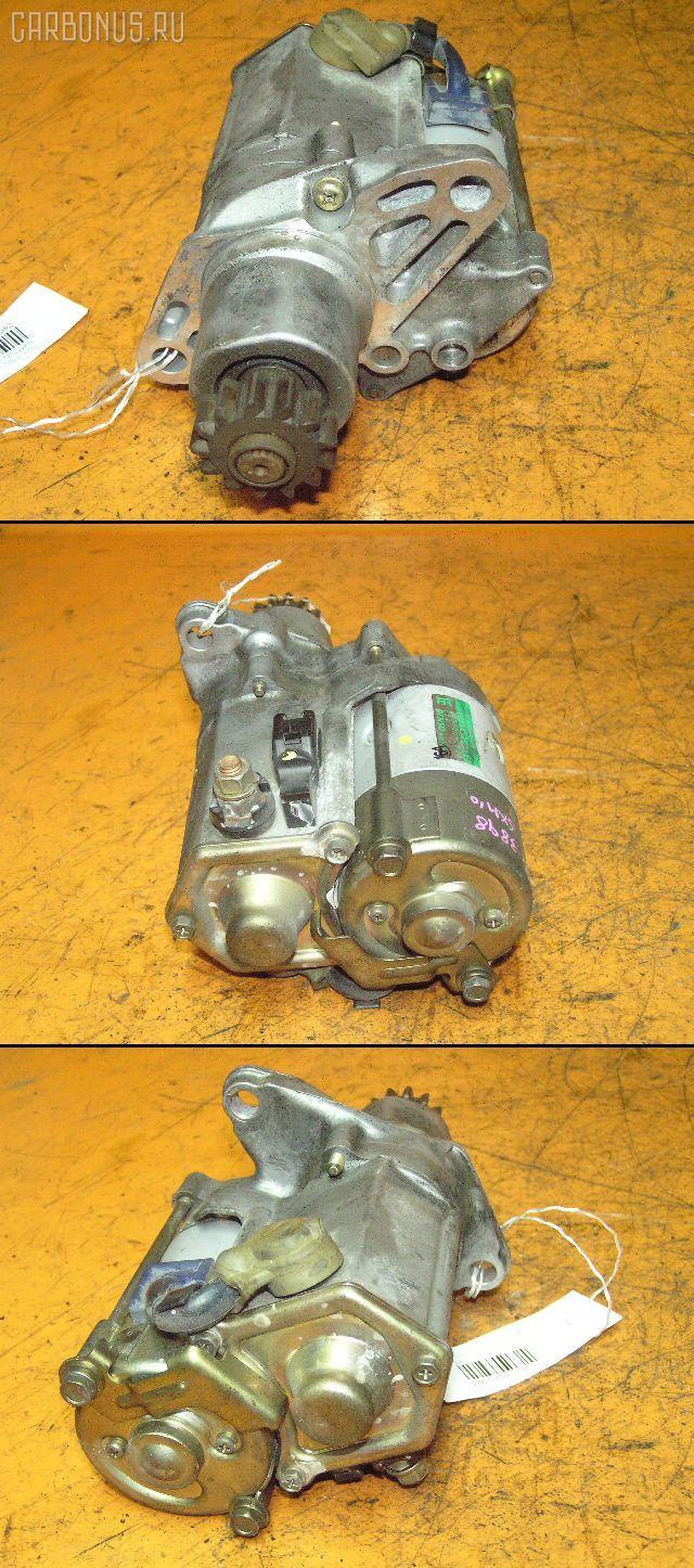Стартер TOYOTA ST200 4S-FE. Фото 10