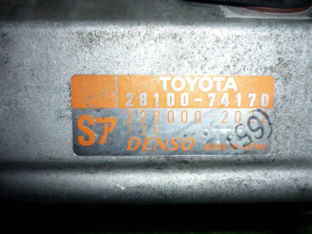 Стартер TOYOTA LITE ACE NOAH SR40G 3S-FE. Фото 2
