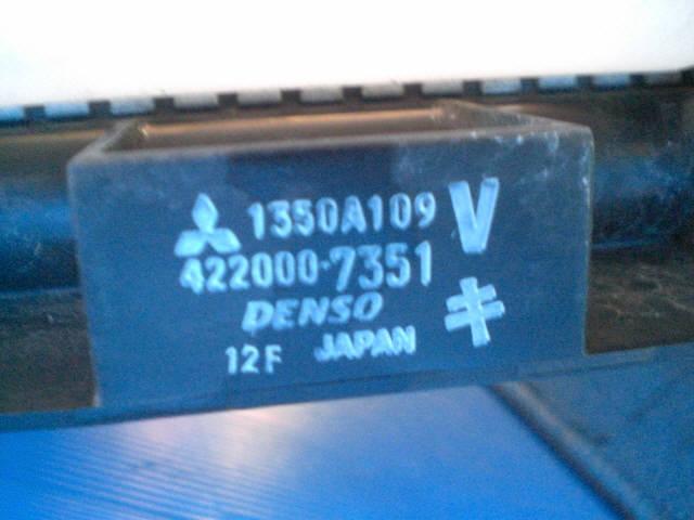 Радиатор ДВС MITSUBISHI COLT Z21A 4A90. Фото 2