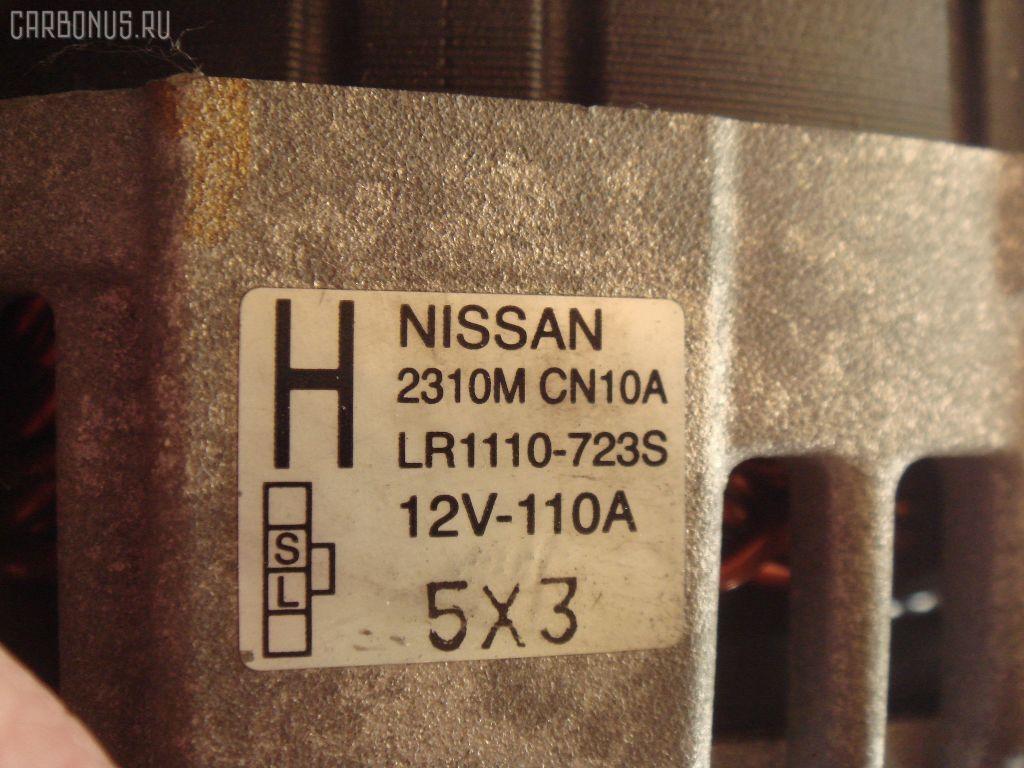 Генератор NISSAN TEANA J31 VQ23DE. Фото 5