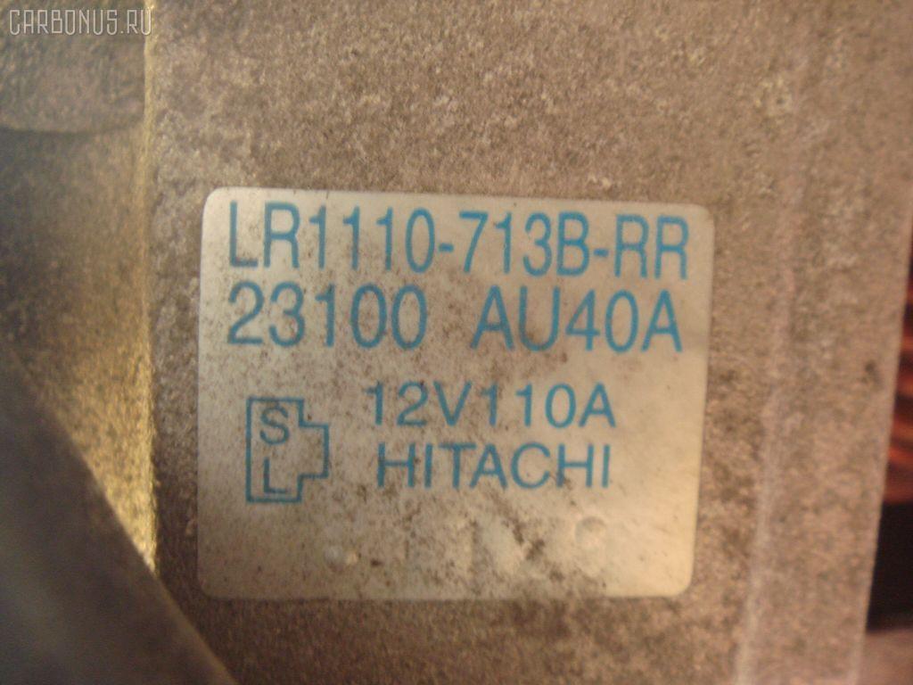 Генератор NISSAN AVENIR RW11 QR20DE. Фото 5