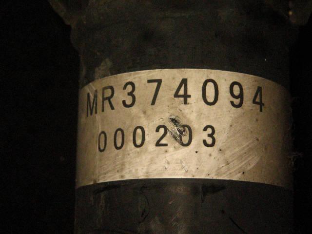 Стойка MITSUBISHI PAJERO MINI H58A 4A30. Фото 2