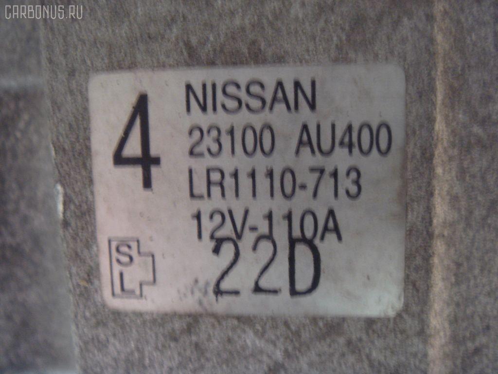 Генератор NISSAN LIBERTY RM12 QR20DE. Фото 11