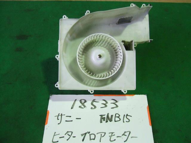 Мотор печки NISSAN SUNNY FNB15. Фото 11