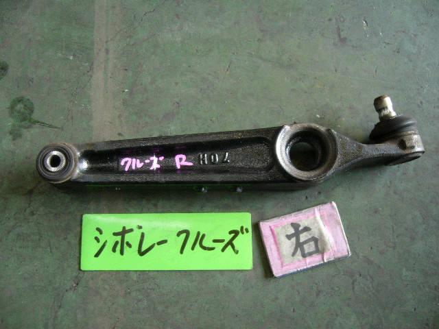 Рычаг SUZUKI CHEVROLET CRUZE HR51S. Фото 2