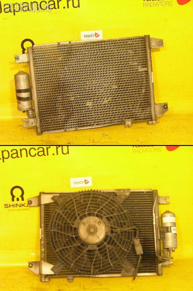 Радиатор кондиционера Mazda Proceed levante TF52W J20A Фото 1